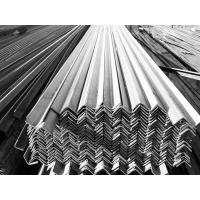 Quality galvanized angle steel bar for sale