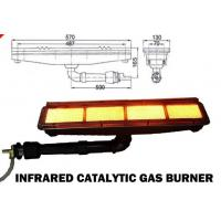 China Coating Production Line Infrared Burner Colo-hd162 on sale