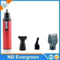 Buy cheap High Quality Multi-functional Nose & ear Hair Trimmer from wholesalers