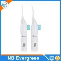 Buy cheap latest Ligh weight portable power device oral irrigator floss oral irrigator from wholesalers
