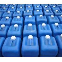 Buy cheap High-strength soluble nano-blocking technology product