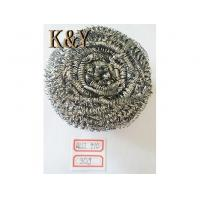 Quality K&Y-004-30G Cleaning ball for sale