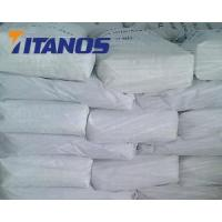 Quality Titanium Dioxide precipitation of barium sulfate TITANOS Precipitated Barium Sulfate for sale