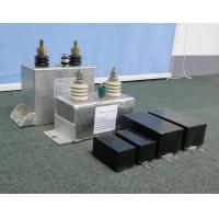 Quality DC blocking capaci for sale