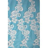 Quality new indian jacquard lace designs/jacquard lace fabric for sale