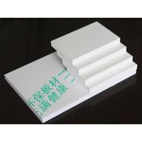 PVC foam board Type: Density:0.3 g/3---0.9g/3