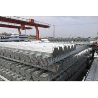 Quality Fluid Transport and Special Gas Pipes (Welded Pipe/Hot Dip Galvanized Pipe) for sale