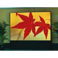 Quality Uitra HD LED display P1.89 hd led display for sale