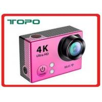 Buy cheap Sport Camera H2 product