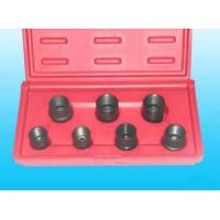 Buy cheap AUT300 LOCKING WHEEL NUT REMOVER SOCKET SET product