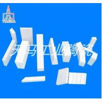 Buy cheap Acid proof ceramic tile, board product
