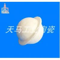 Quality Plastic covering ball for sale