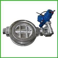 Quality Electric metal seat wafer butterfly valve for sale
