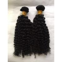 China Hair Weft Baby Curl on sale