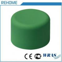 Quality PP-R PP-R End Cap for sale
