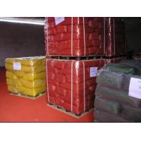 Buy cheap PLASTIC&RUBBER INDUSTRY IRON OXIDE product