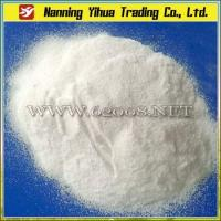 Buy cheap Manganese Sulphate Monohydrate product