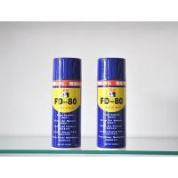 Buy cheap rust inhibiting lubricant product