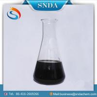 Buy cheap T304 Di-n-Butyl Phosphite product