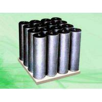 Buy cheap Activated carbon fil Chemical filter product