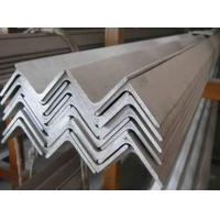 Quality Angle steel Product ID:333333 for sale