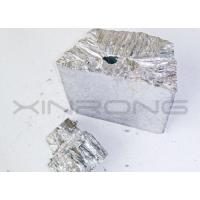Buy cheap Tellurium Ingot,99.99% (trace metals basis) product