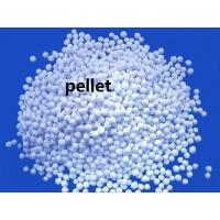 Buy cheap Oil Drilling Chemicals Calcium Chloride product