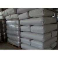 Buy cheap Colloidal Silicon Dioxide product