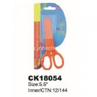 Quality Orange Handle Kitchen Scissors with Cover for sale