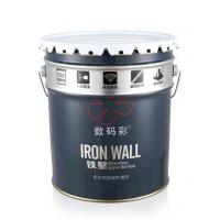 Quality Exterior Wall Paint DE701/2 The Iron wall for sale
