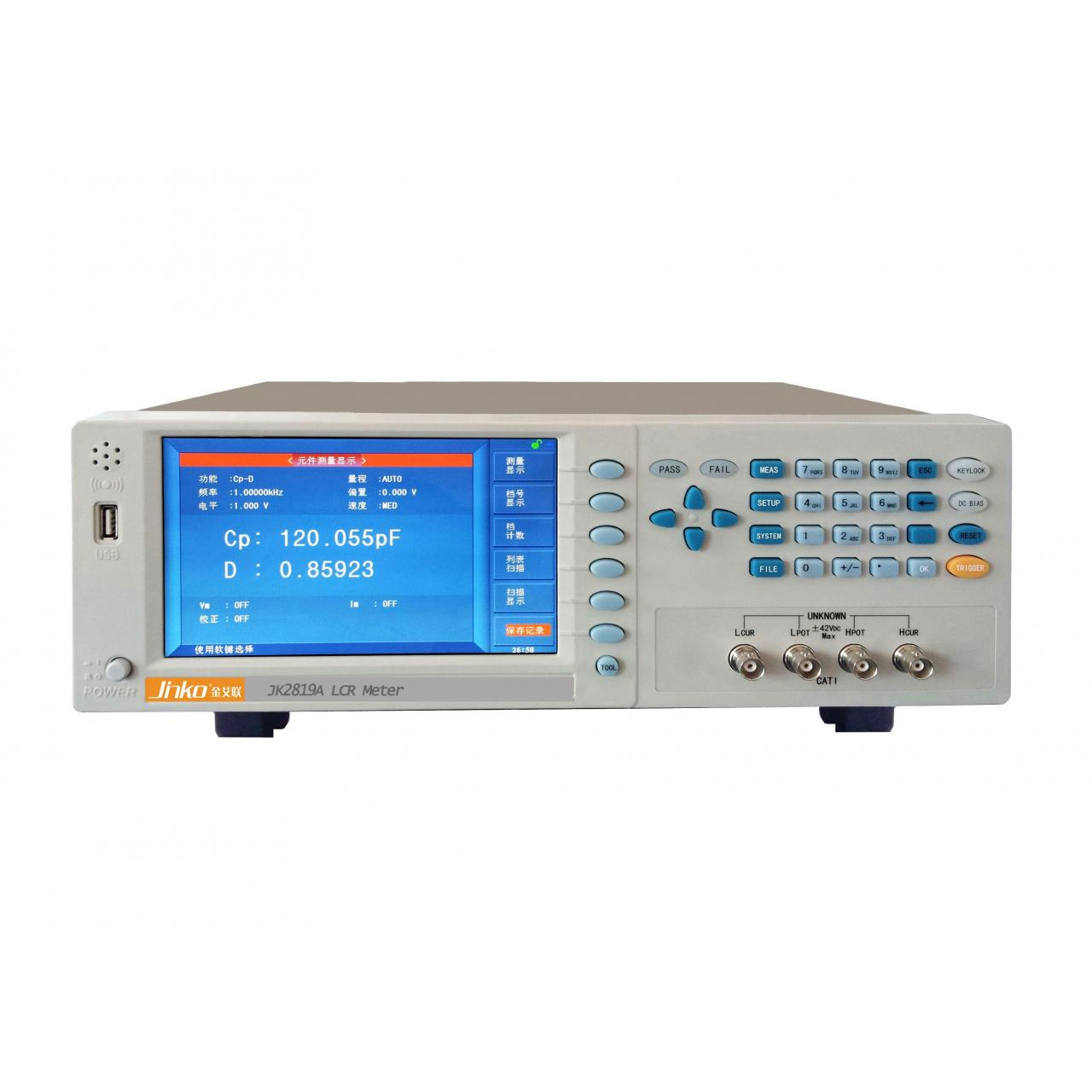 Quality JK2819 Lcr Meter for sale