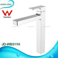 High square chrome plated single basin tap JD-WB311H