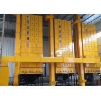 Buy cheap Grain dryer Wheat dryer from wholesalers