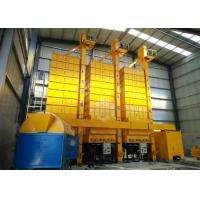 Buy cheap Grain dryer Rice dryer from wholesalers