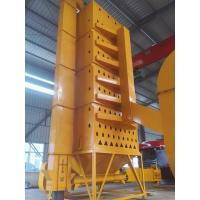 Buy cheap Grain drying tower Sorghum drying machine from wholesalers