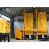 Buy cheap Grain dryer Paddy dryer from wholesalers