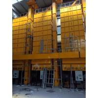 Buy cheap Grain dryer Sunflower seed dryer from wholesalers