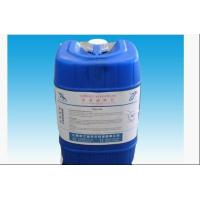 Quality CobaltSulfamateSolution Co(SO3NH2)2.4H2O for sale