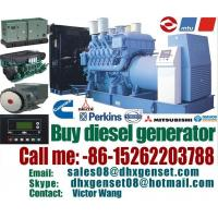 Quality 150 kw generator price,150 kw power diesel generator set prices for sale