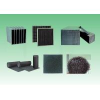 Quality Activated carbon filters for sale