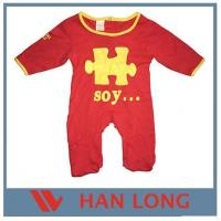 Quality Baby romper BBR-20 for sale