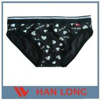 Quality Men's underwear MF-03 for sale