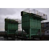 Quality PPCA/S Plenum Pulse Bag-type Dust collector for sale