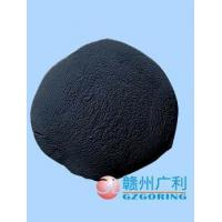 Quality Cerium Metal Powder Product CAS for sale