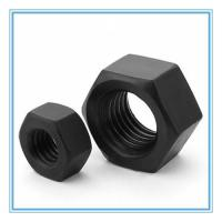 Buy cheap 40 Zinc plating hex nuts product