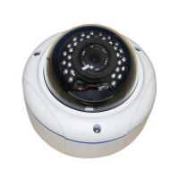 Buy cheap 1.3Megapixel HD Network IR IP Dome Camera Waterproof & Vandalproof UE-H1365V product