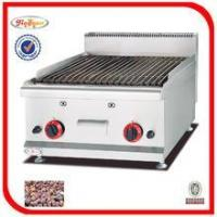 Quality Stainless steel table top gas char Grill GB-589 for sale