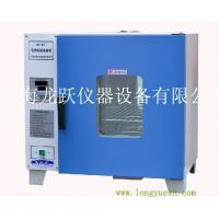 Quality HH-B11 Electrothermal thermostatic incubator for sale