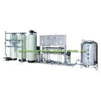 Quality Reverse Osmosis Machine chlorine dioxide water treatment Item: GRA-1000I(2000L/H-F2-FRH-T1) for sale