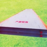Buy cheap Electronic truck scale from wholesalers